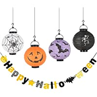 Resinta Halloween Paper Lanterns Hanging Pumpkin Lantern with Halloween Paper Banner Decoration Happy Halloween Banner for Halloween Party [並行輸入品]