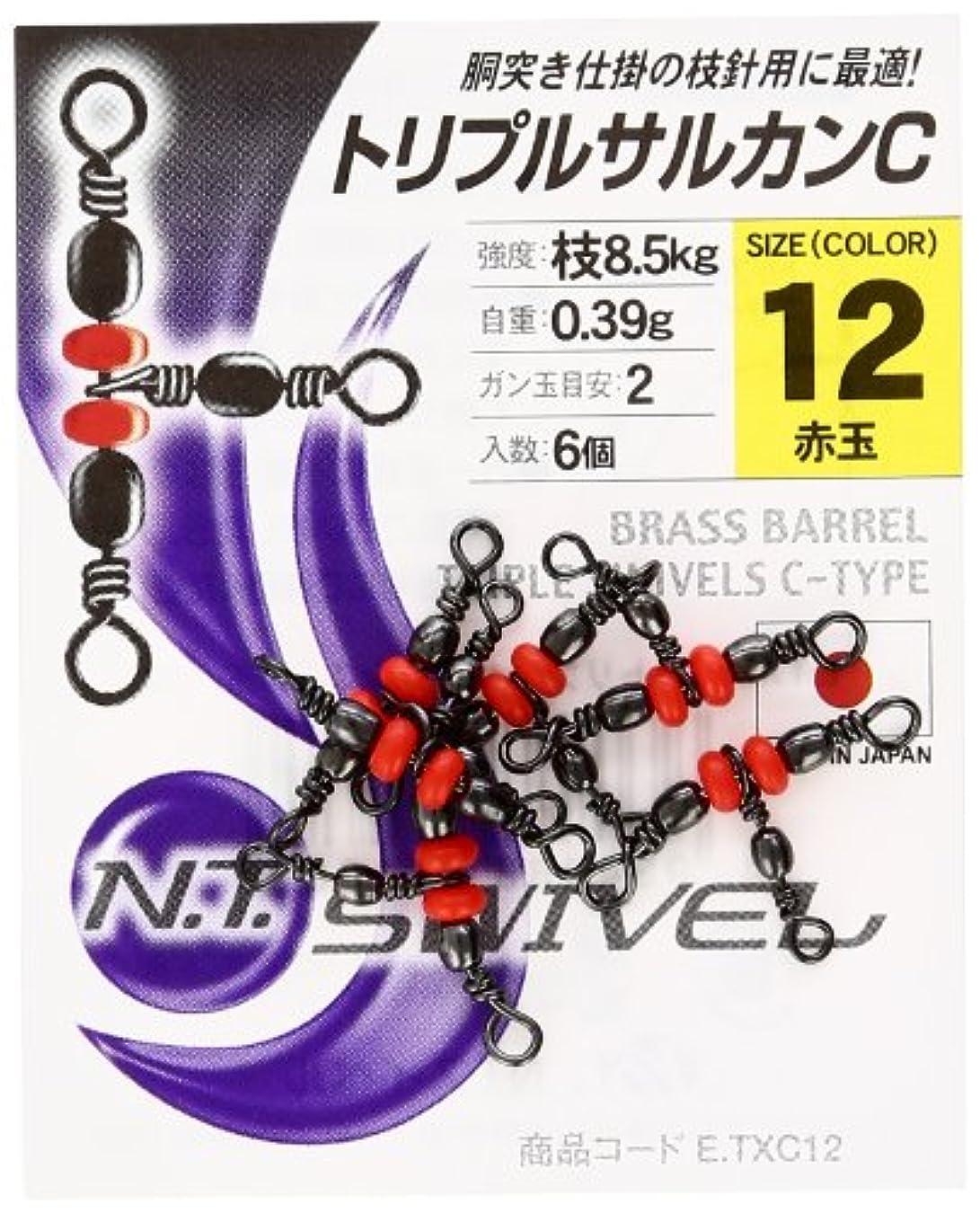 機械的糸主観的NTスイベル(N.T.SWIVEL) トリプルサルカン C-タイプ #7