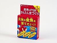 サンミューズ 金魚のPSB50ml×2