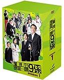 警視庁捜査一課9係 season1 [DVD]