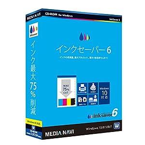 メディアナビ InkSaver 6 5ライセンスパック
