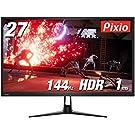 Pixio PX276h ディスプレイ モニター [ 27インチ WQHD 2560×1440 1ms HDR 144hz FreeSync ] ゲーミング モニター HDR対応 FreeSync2 …