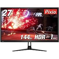Pixio PX276h ディスプレイ モニター [ 27インチ WQHD 2560×1440 1m…