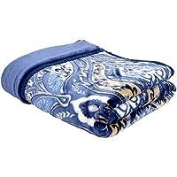 東京西川 毛布 シングル 洗える 衿付き ニューマイヤー ネイビー ふんわり あったか 140×200cm