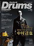 Rhythm & Drums magazine (リズム アンド ドラムマガジン) 2015年 4月号 [雑誌]