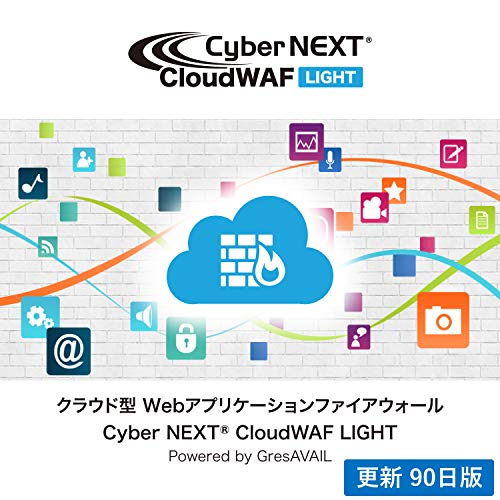 Cyber NEXT CloudWAF Light|更新90...
