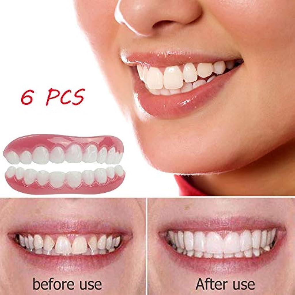 エキス億不規則性完璧なインスタントスマイル6ピース快適さ上下の柔軟な歯ホワイトニング歯義歯義歯メイクアップデンタルカバー美容ツール