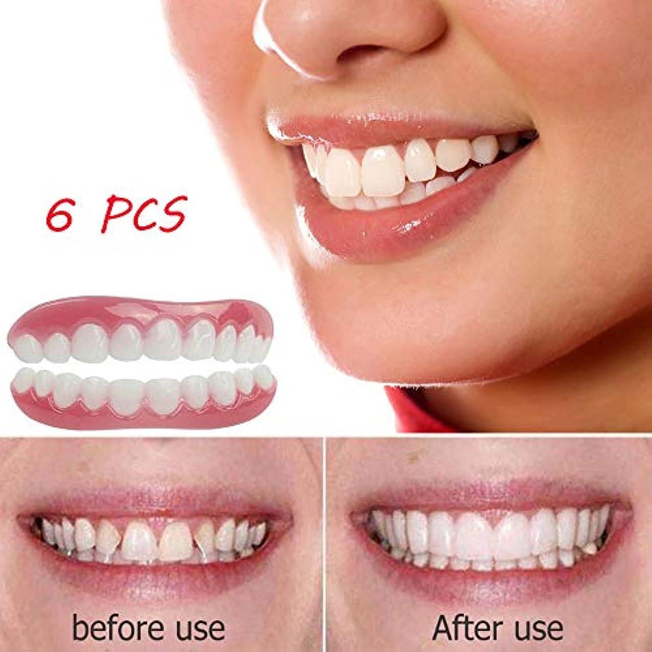 解説ブラケット雪の完璧なインスタントスマイル6ピース快適さ上下の柔軟な歯ホワイトニング歯義歯義歯メイクアップデンタルカバー美容ツール