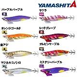 ヤマシタ(YAMASHITA) エギ エギ王 TR HF 3号(23g)/3.5号(30g) ルアー