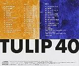TULIP 40~すべてのシングル40曲 デビュー40周年を記念して~ 画像