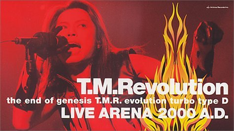 end of genesis T.M.R.evolution turbo type D-LIVE A [VHS]の詳細を見る