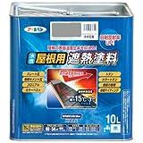 アサヒペン ペンキ 水性屋根用遮熱塗料 日本瓦銀 10L
