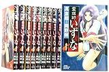 霊媒師いずな コミック 全10巻 完結セット (ジャンプコミックスデラックス)