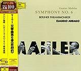 マーラー:交響曲第6番「悲劇的」