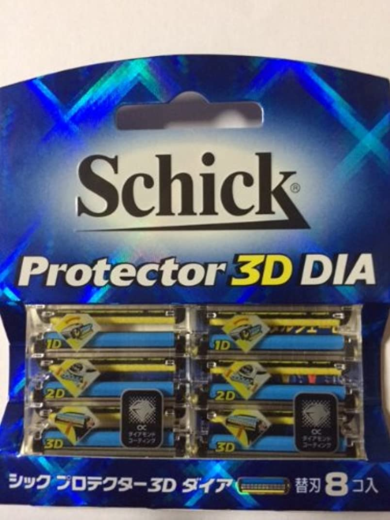 事実上撃退する立方体シック プロテクター3D ダイア(8コ入)