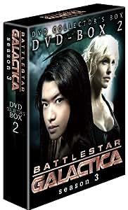 GALACTICA/ギャラクティカ 【転:season 3】DVD-BOX 2