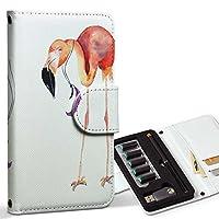 スマコレ ploom TECH プルームテック 専用 レザーケース 手帳型 タバコ ケース カバー 合皮 ケース カバー 収納 プルームケース デザイン 革 フラミンゴ 鳥 ピンク 014353