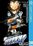 家庭教師ヒットマンREBORN! モノクロ版 20 (ジャンプコミックスDIGITAL)