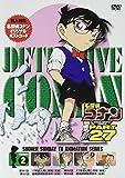 名探偵コナン Part 27 vol.2 [DVD]