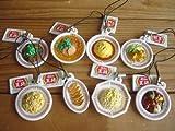 餃子 の 王将 すとらっぷ 全8種 ミニチュア マニア 焼き飯 酢豚 全8種 1 餃子(コーテル) 2 スブタ(クールー