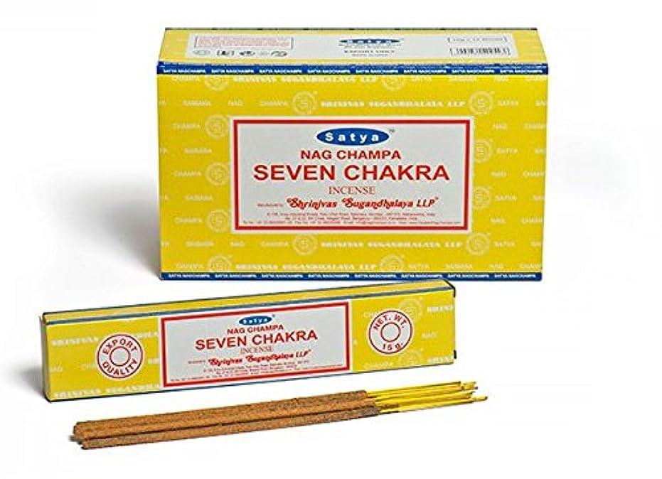 成り立つ唇伝統的Satya Seven Chakra Incense Sticks 180グラムボックス(12 x 15グラム)