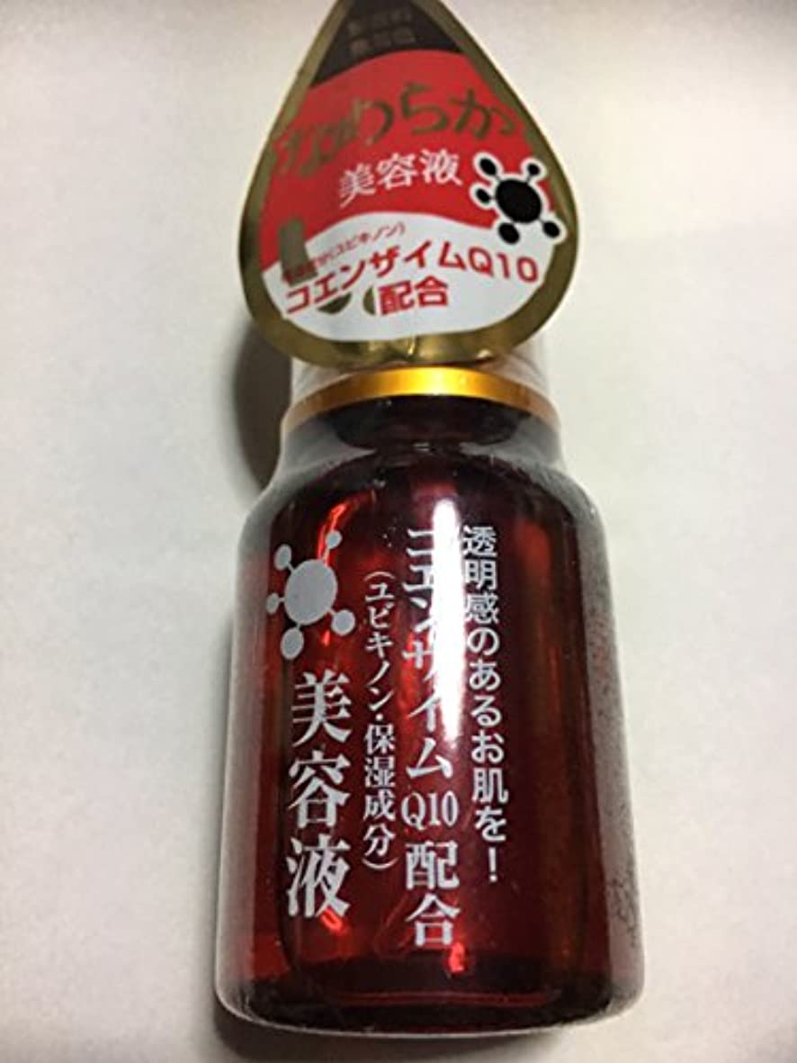 ニンニク自動化夜の動物園DAISO コエンザイムq10美容液