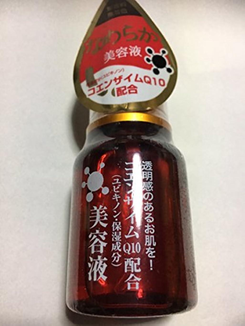 ダメージ木製きれいにDAISO コエンザイムq10美容液