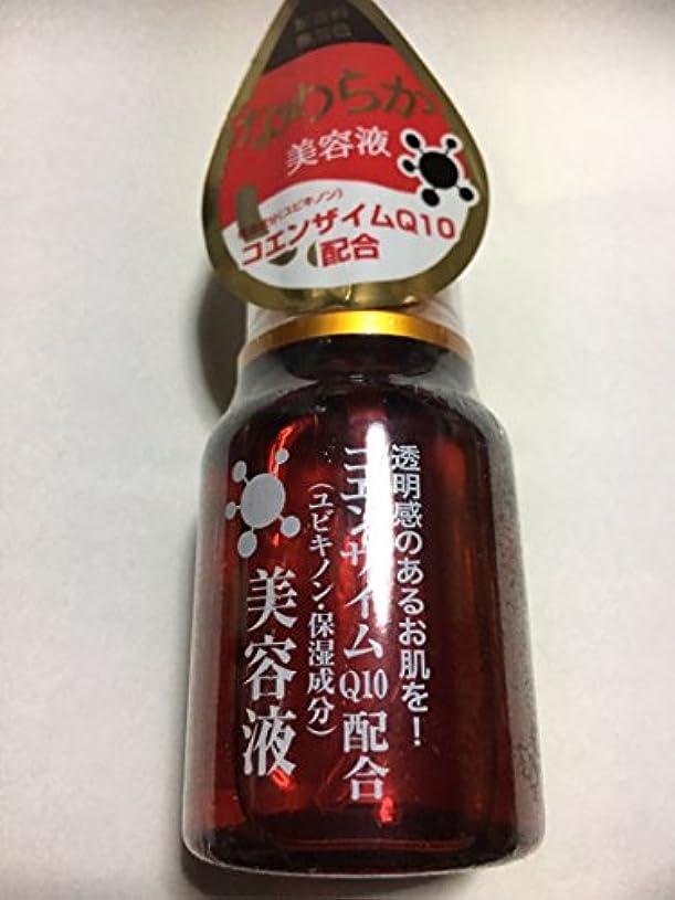 測定試してみる忠実にDAISO コエンザイムq10美容液