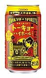 〔缶チューハイ〕 Godo トーキョーハイボール 350缶 1ケース (1ケース24本入) 合同酒精(350ml)(合同東京ハイボール)