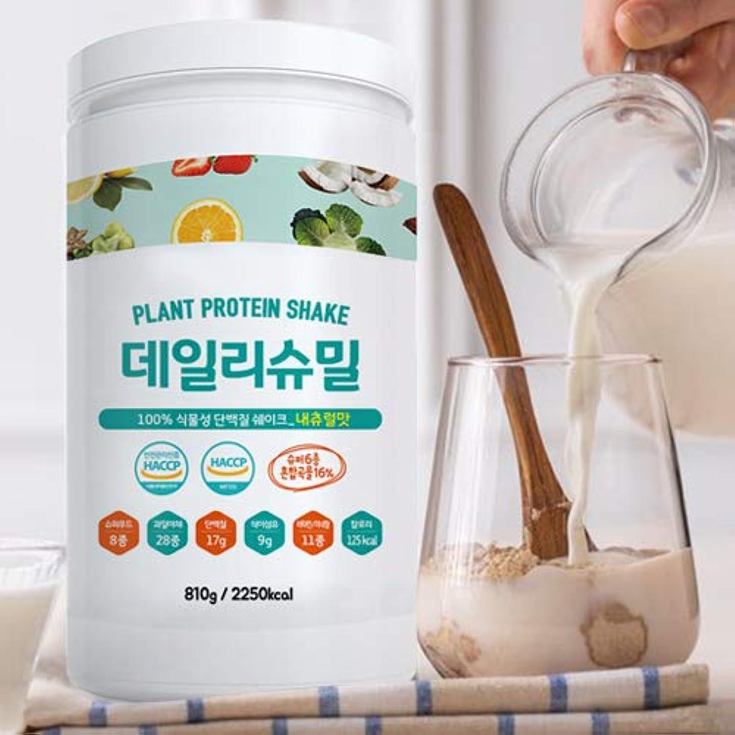 旅行恩恵無許可デイリーシュミル (Dailysumeal) ◎韓国 ランキング1位◎ 植物性原料100% タンパク質 シェイク + スーパーフードシェイク 810g (ナチュナル,ココア)