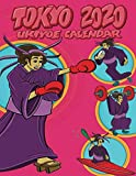TOKYO 2020 UKIYOE CALENDAR: BOXING EDITION FOR GIRLS AND WOMEN: Stay organised IN STYLE with this beautiful Japanese Olympic themed 2020 calendar, a collection of fabulous Japanese woodblock style Ukiyo-e art illustrations designed in Tokyo