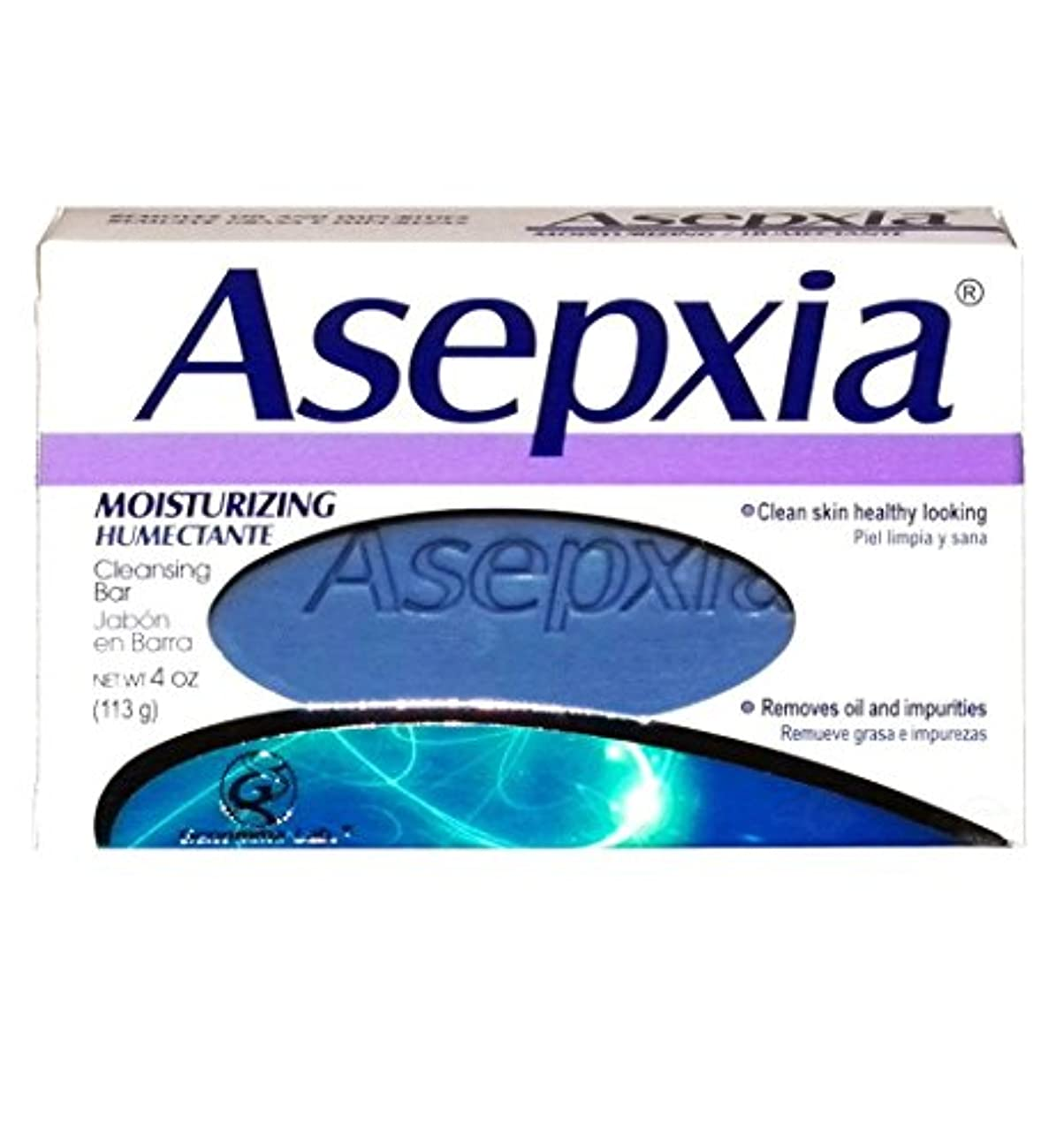 余計な見かけ上仕えるAsepxia Moisturizing Soap 3.53 oz - Jabon Humectante by Asepxia [並行輸入品]