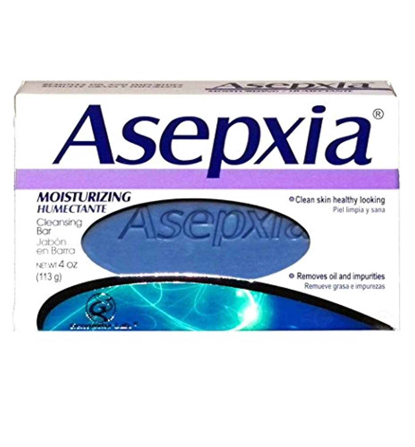 慈善主張する師匠Asepxia Moisturizing Soap 3.53 oz - Jabon Humectante by Asepxia [並行輸入品]