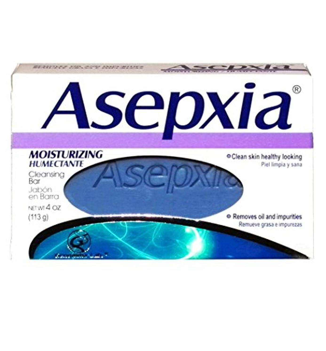 早くプレゼンテーション出発Asepxia Moisturizing Soap 3.53 oz - Jabon Humectante by Asepxia [並行輸入品]