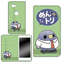 めんトリ Huawei nova CAN-L12 ケース 両面プリント手帳 ズボンE (in-010) カード収納 スタンド機能 WN-LC170649-MX