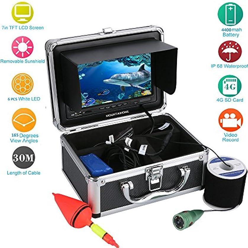旅行忠実な待って7インチカラーデジタル液晶1000TVLフィッシュファインダーHD DVRレコーダー防水釣りビデオ水中釣りカメラ