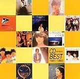 1981?1983 CD選書ベスト