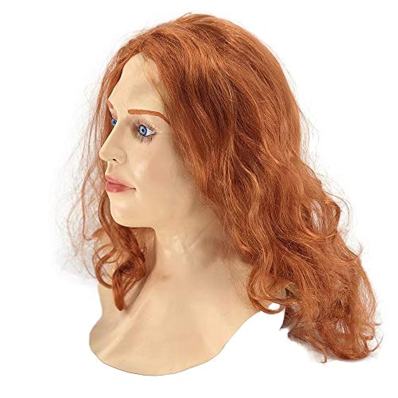 HENGYUTOYMASK unisex-adult (luggage only) ハロウィーンラテックスマスク現実的な緋色 女性 女 顔異性装シシー アダルト マルチカラー