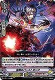ヴァンガード V-EB07/030 怪腕のバーストモンク (R レア) エクストラブースター第7弾 The Heroic Evolution