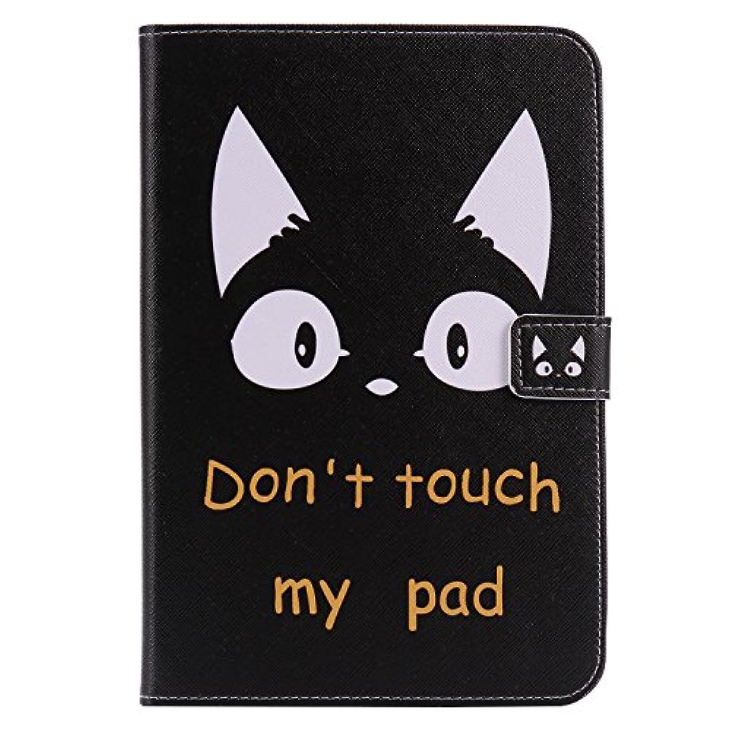 最少じゃない南西Asng iPad Mini4 ケース iPad Mini4 カバー 手帳型 PUレザーケース スタンド機能付き スマホカバー シンプル カード収納 耐衝撃 (猫の耳)