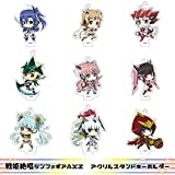 戦姫絶唱シンフォギア AXZ アクリルスタンドキーホルダー BOX商品 1BOX=9個入り、全9種類