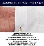 (ブルーム) BLOOM 2017春夏 オリジナル 長袖 ワイシャツ S/M/L/LL/3L/4L/5L/6L 10柄 形態安定 ドゥエボットーニ ボタンダウン