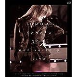 TOMOMI KAHARA 20th Anniversary L...[Blu-ray/ブルーレイ]