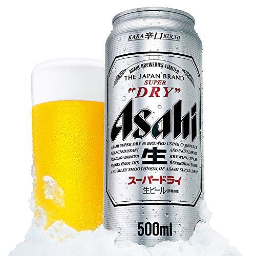 アサヒ ビール (個) スーパードライ 500ml×24本 ×2ケース - sedion.nl