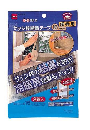 ニトムズ サッシ枠断熱テープ 16 ブロンズ E0291 2mm×16mm×7M