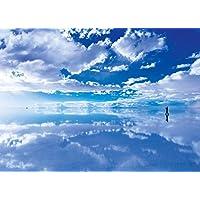500ピース エポック(EPOCH) ジグソーパズル 天空の鏡ウユニ塩湖-ボリビア (38x53cm)