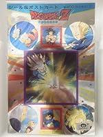 シール&ポストカード DRAGONBALL Z ドラゴンボール ブルー