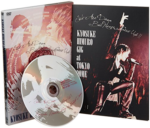 "東日本大震災復興支援チャリティライブ KYOSUKE HIMURO GIG at TOKYO DOME ""We Are Down But Never Give Up!!"" [DVD]"