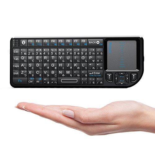 Riitek Riicool ミニ キーボード Bluetooth 3.0 タッチパッド搭載 日本語配列 キーボード RT-MWK02