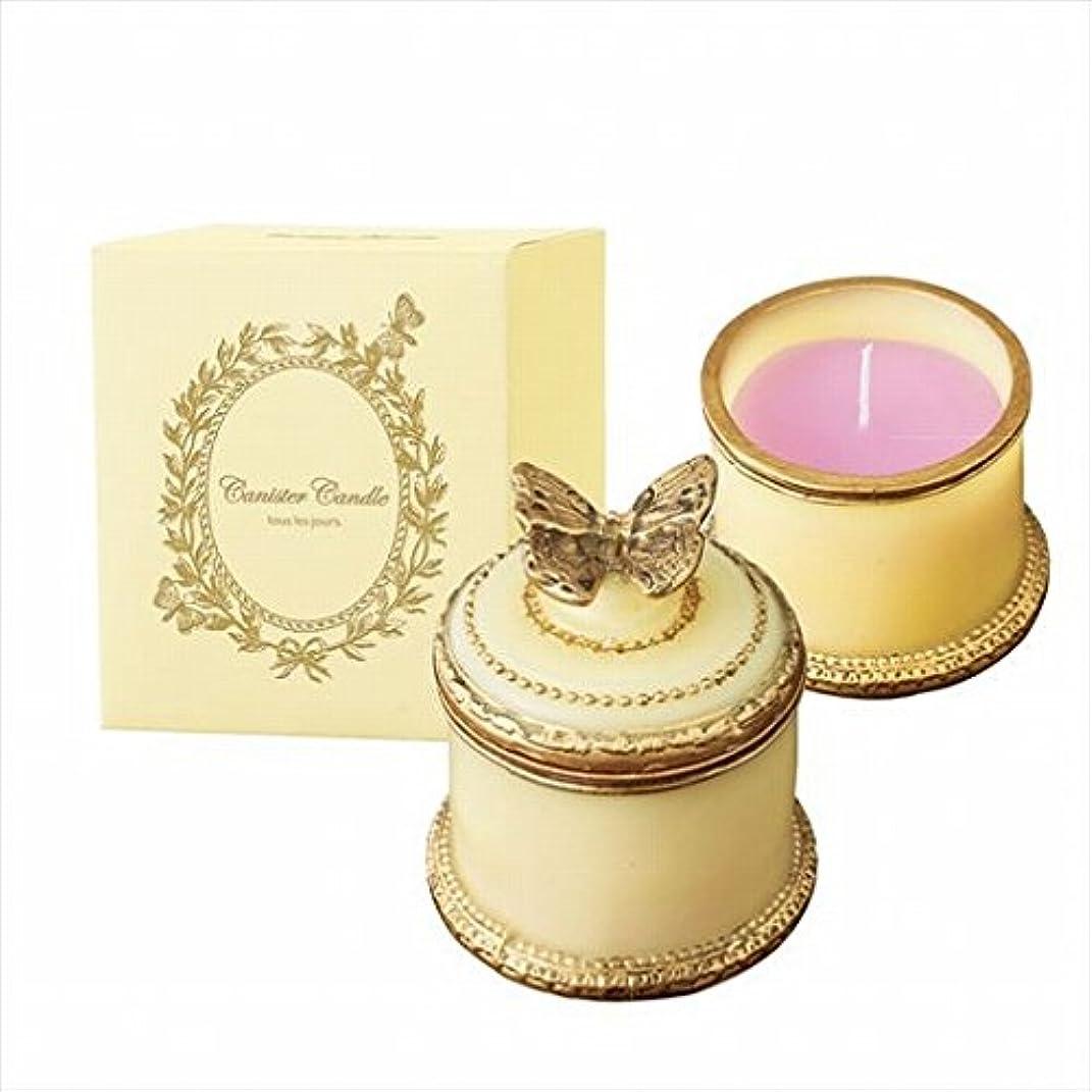 挽くしっかり古くなったカメヤマキャンドル(kameyama candle) アンティークキャニスター 「 シトラス 」